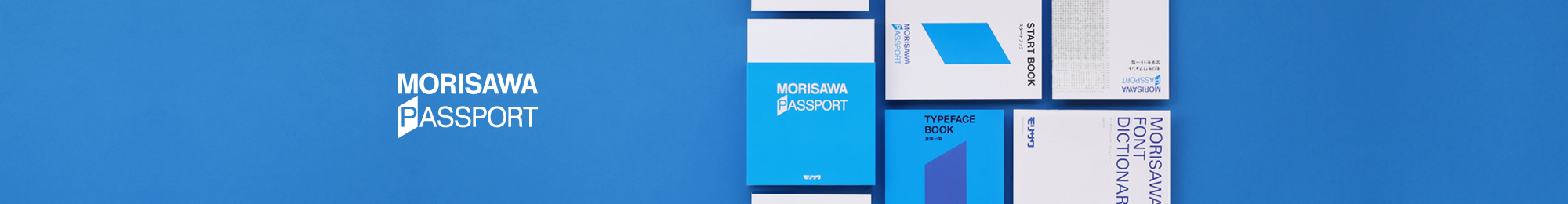 http://www.morisawa.co.jp/products/fonts/passport/