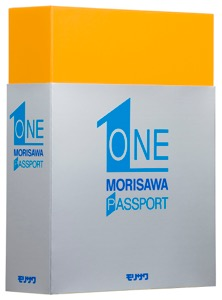 MORISAWA PASSPORT ONE 1