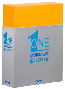 MORISAWA PASSPORT ONE 2