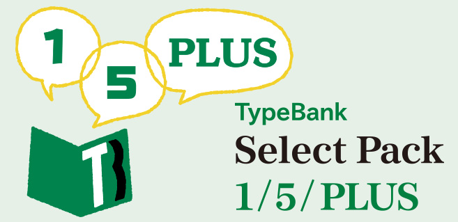 TypeBank Select Pack