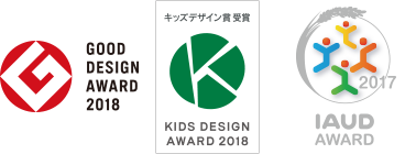 GOOD DESIGN AWARD 2018 KIDS DESIGN AWARD 2018 IAUD AWARD