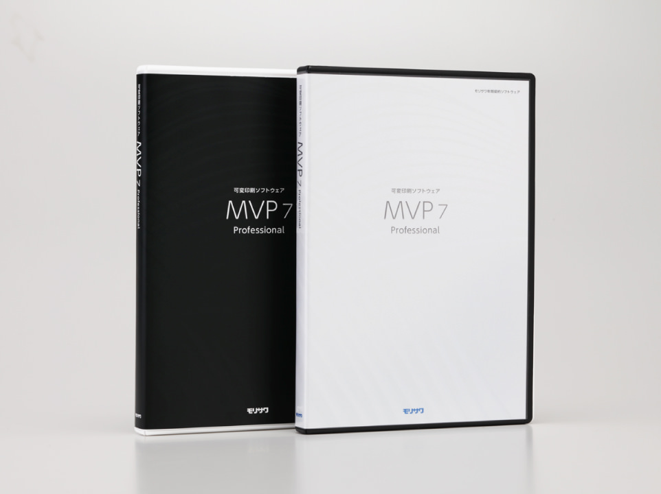 MVP7 Professional Edition